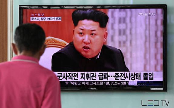 North Korean TV