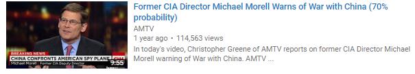 AA China War