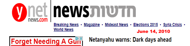 Dark Days Ynet News